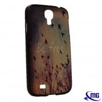 Be Free hard case - Samsung Galaxy S4